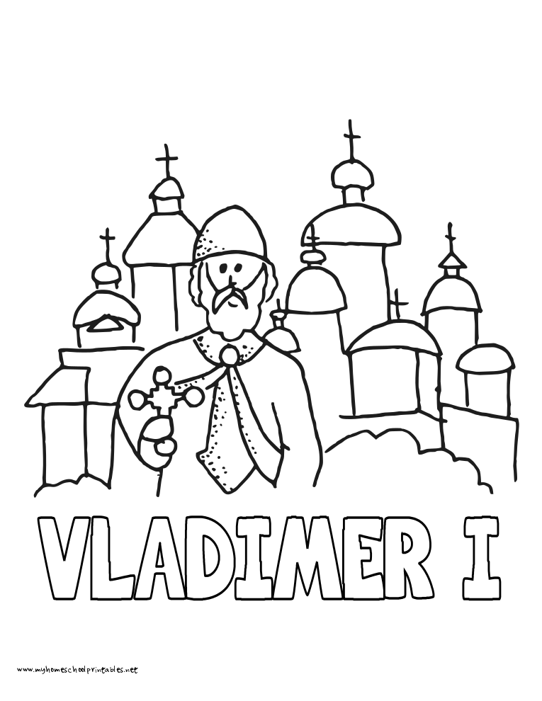 coloring pages of russia - photo#14