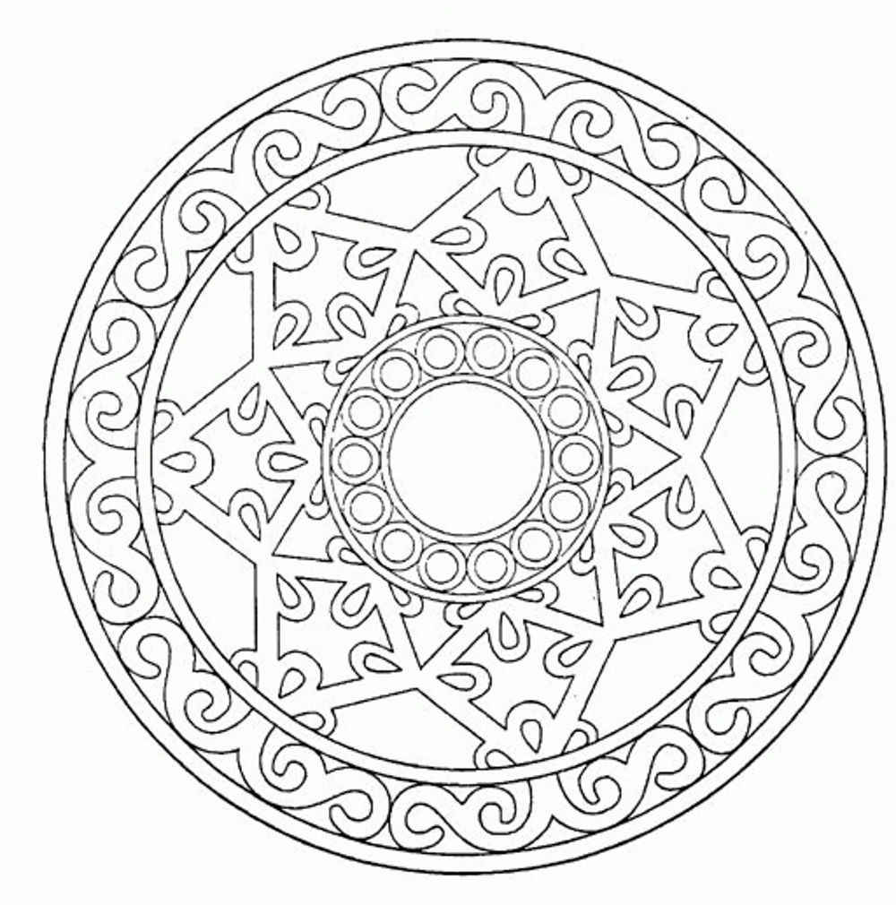 Hard Mandalas Printable Coloring Pages Coloring Home