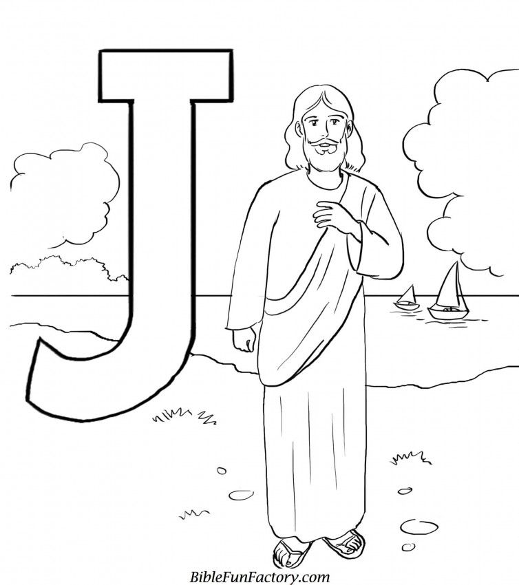 victorious coloring pages to print - photo#25