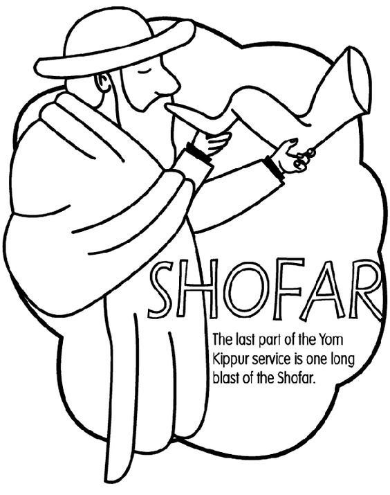 free jewish holiday coloring pages - photo#24
