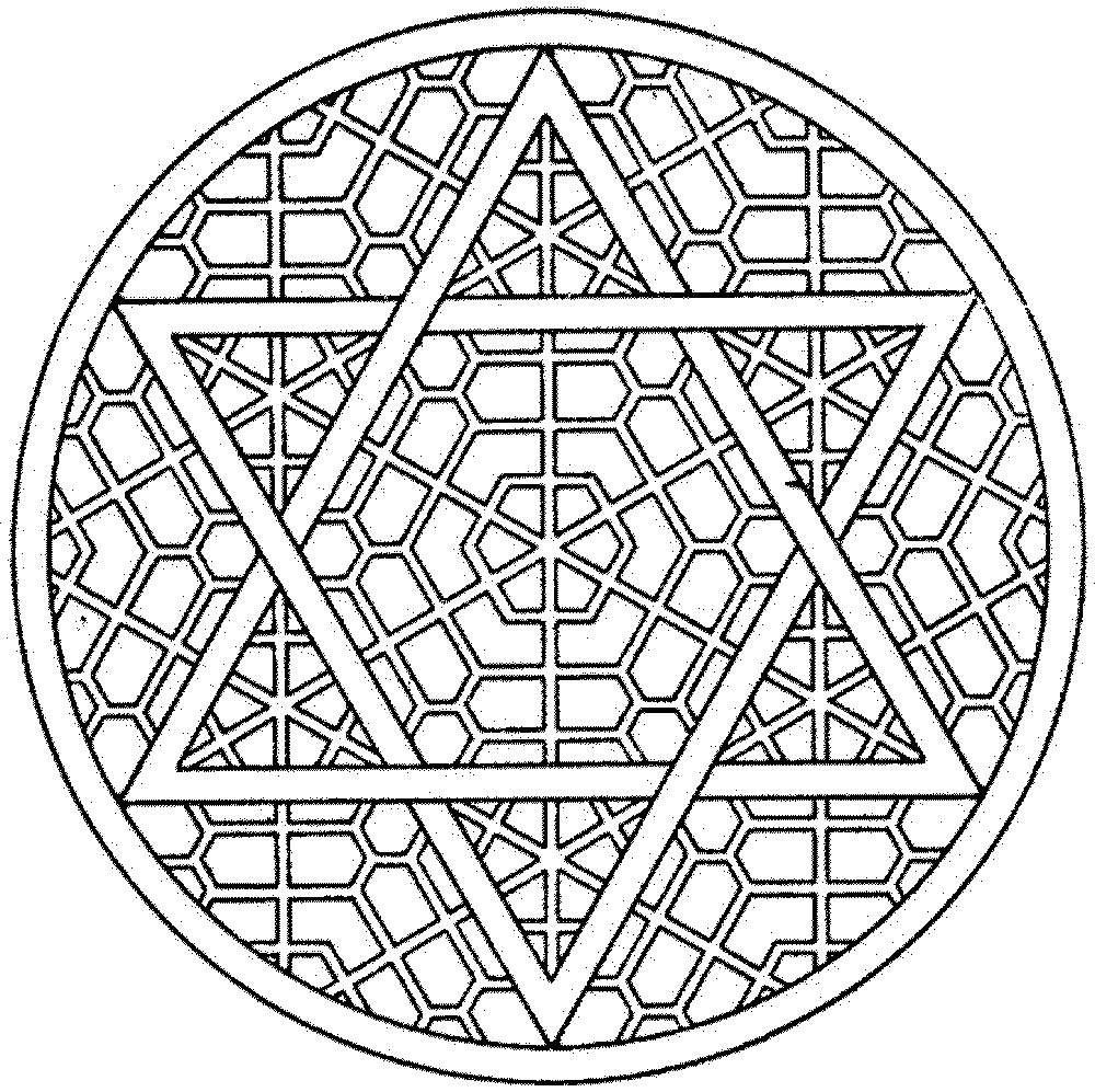adult mandala coloring pages free printable coloring pages - Adult Mandala Coloring Pages