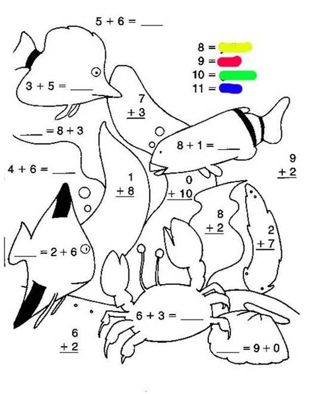 ANIMAL Color by Number coloring pages - Turtle