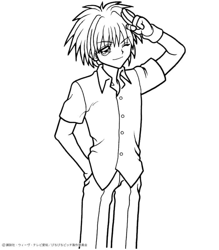 MERMAID MELODY coloring pages - Kaito