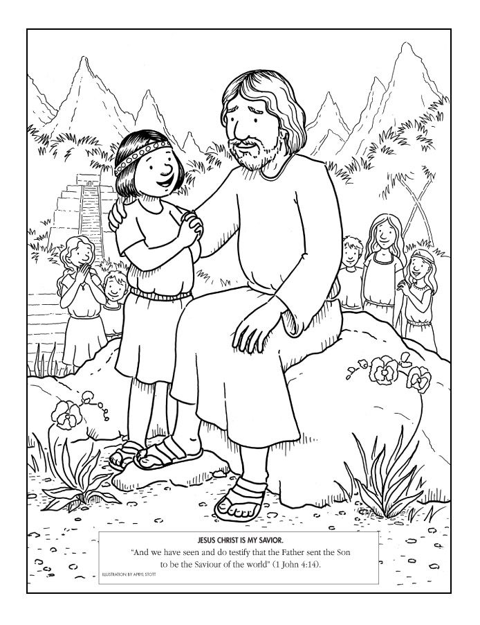 LDS Coloring Pages | Primary Lessons Index