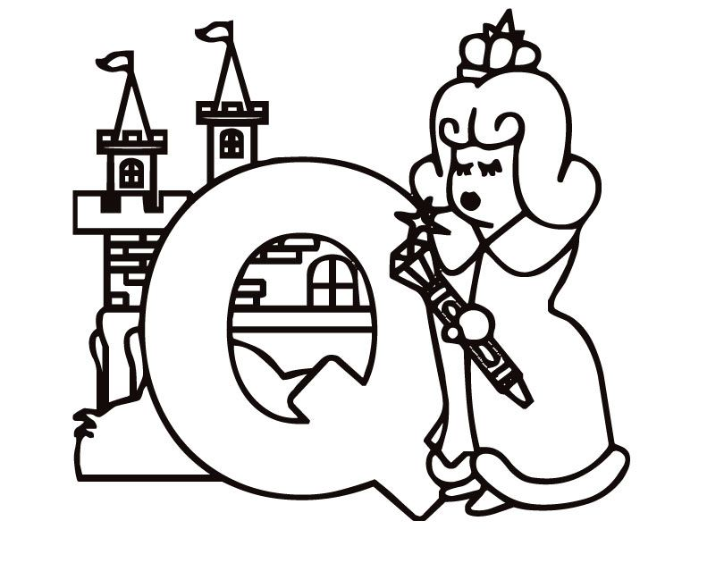 Q Is For Queen Coloring Page Letter-Q-Kiddy jpg