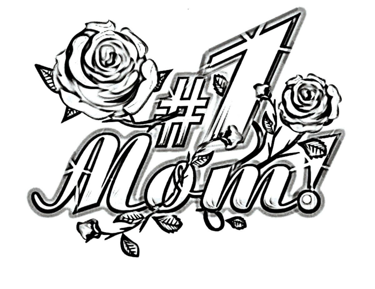 Mom Birthday Coloring Pages Coloring Home