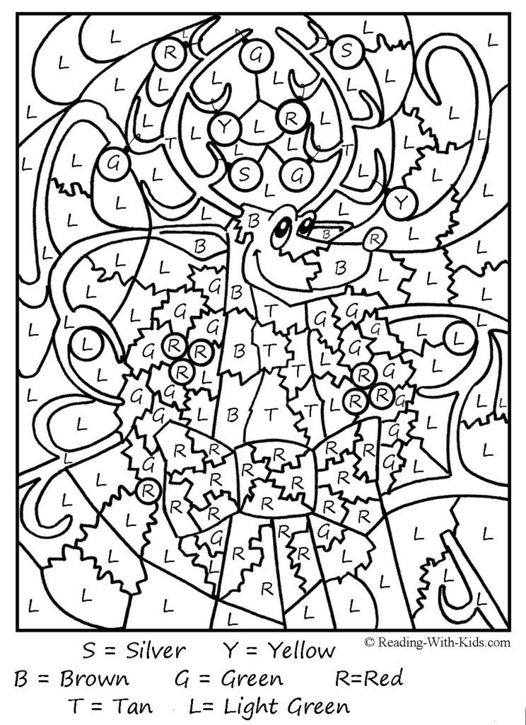 Coloring Pages: Free Color By Number Printables For Adults Free ... |  Printable christmas coloring pages, Christmas coloring sheets, Kindergarten coloring  pages