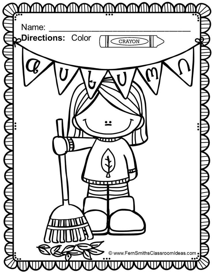 Coloring Pages For First Grade