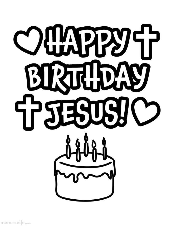 Happy Birthday Jesus Coloring Page Coloring Home Happy Birthday Jesus Coloring Pages