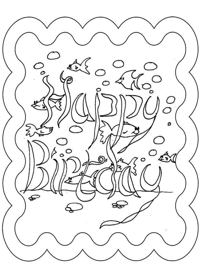 Good Birthday Card Drawings Happy Birthday Cards Coloring