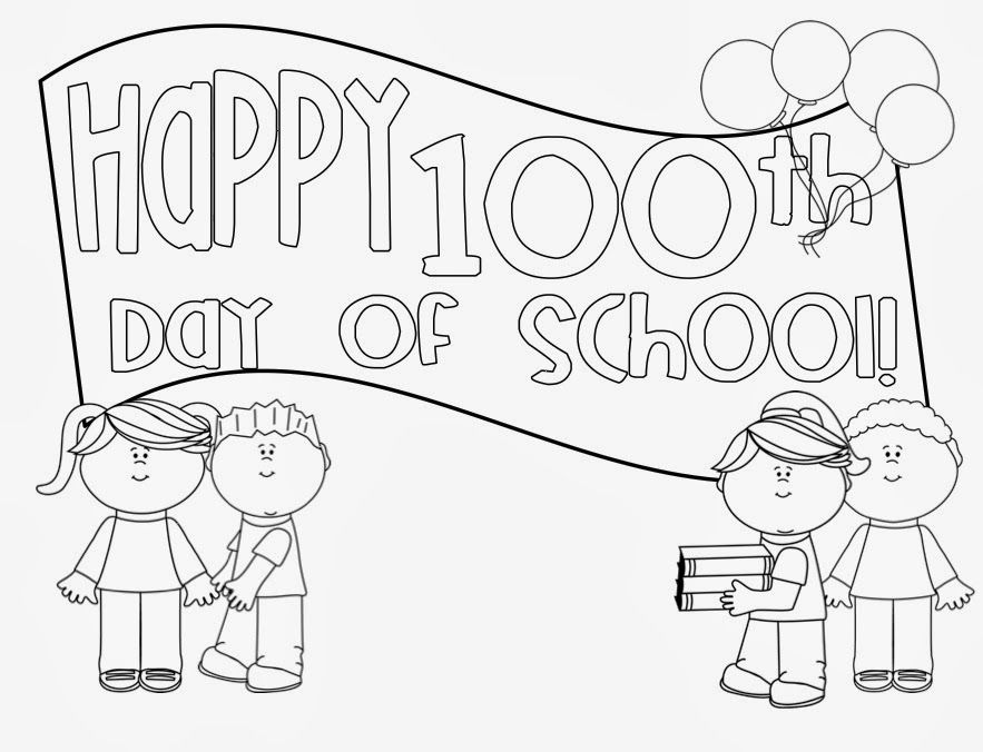 primary pals 100th day freebie for followers