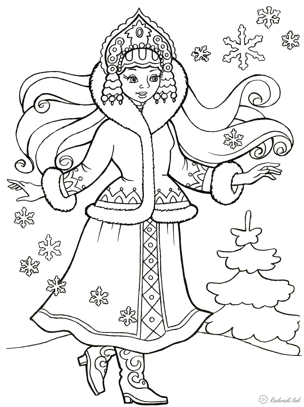 National costumes peoples of Russia Free Coloring pages online print.