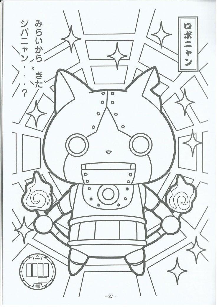 33 Yo Kai Coloring Pages