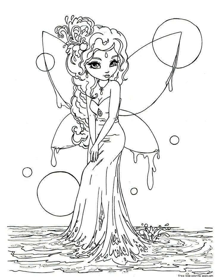 Fairies For Adults Printable Coloring Pages