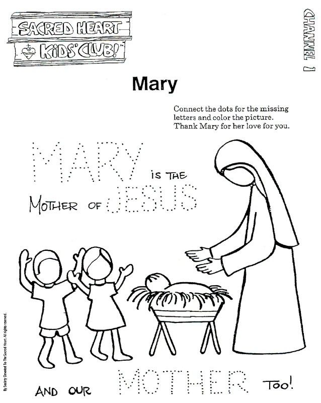 Mary Mother Of Jesus Coloring Page