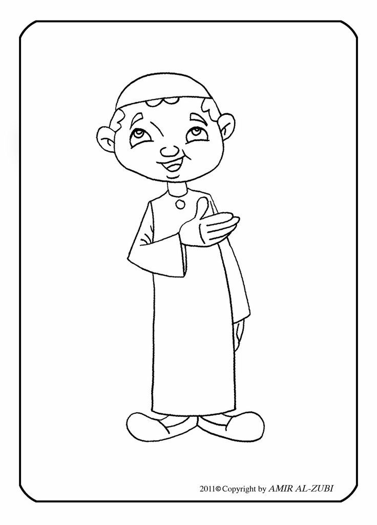 - Islamic Coloring Pages - Coloring Home