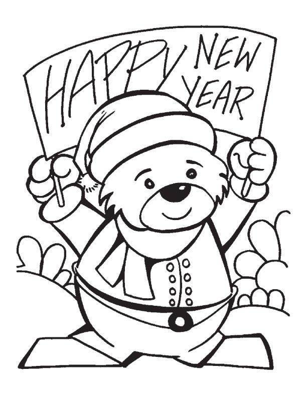 New Year Banner Coloring Pages | Download Free New Year ...