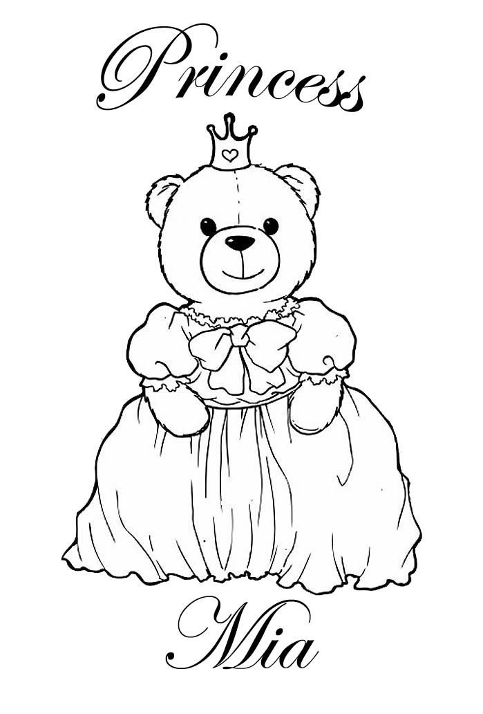 Coloring Pages Of My Name - Coloring Home