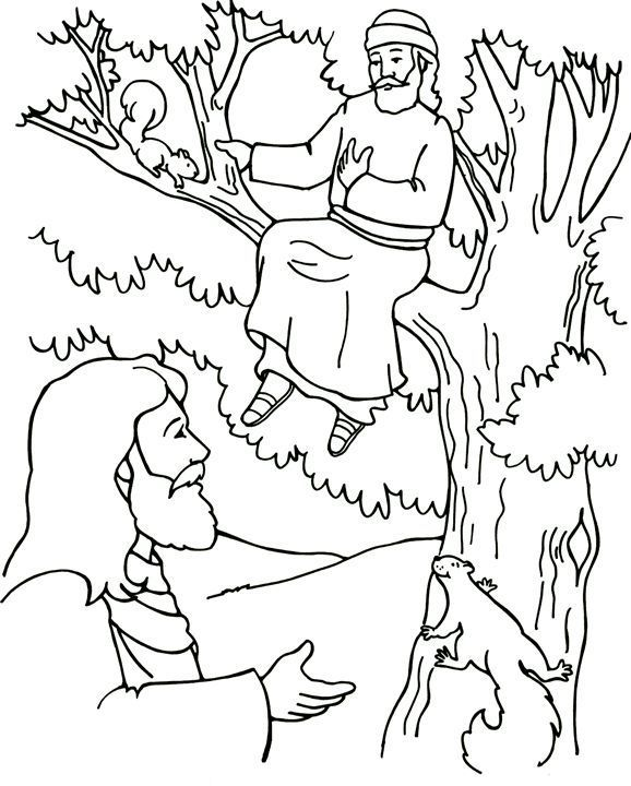 Jesus And Zacchaeus Coloring Page
