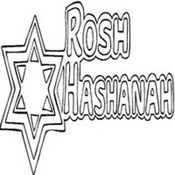 rosh hosanna coloring pages - photo#31