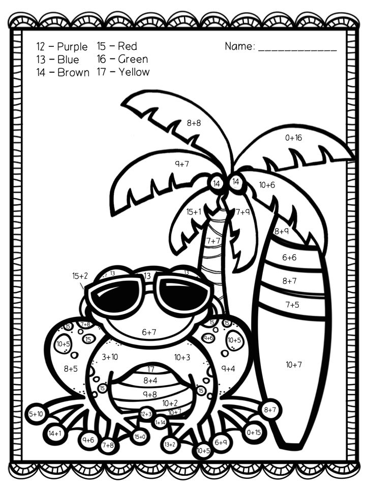 Addition Color By Number Coloring Page