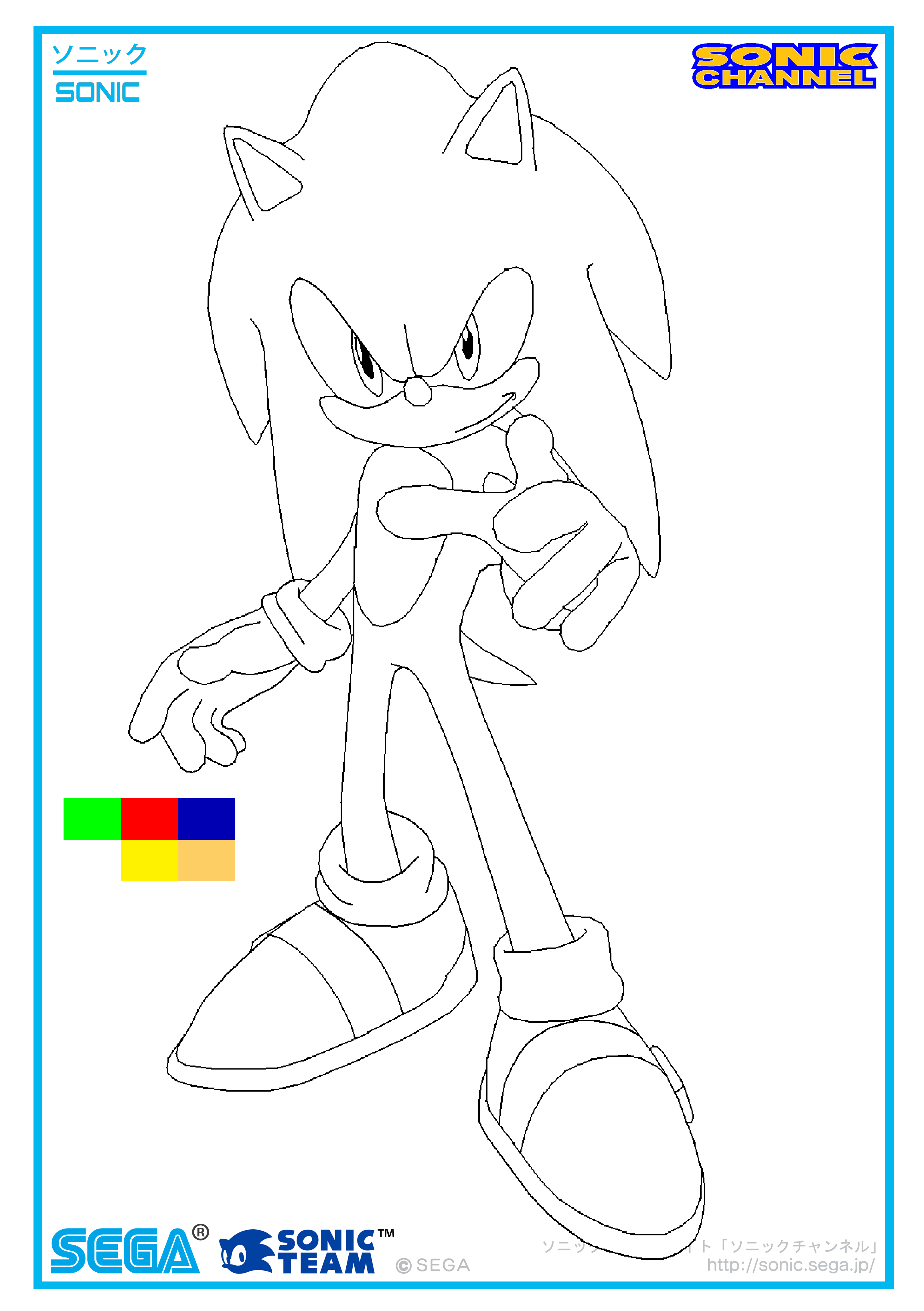 Classic Sonic Coloring Pages - Coloring Home
