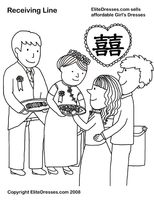 Chinese Coloring Pages - Chinese Weddings