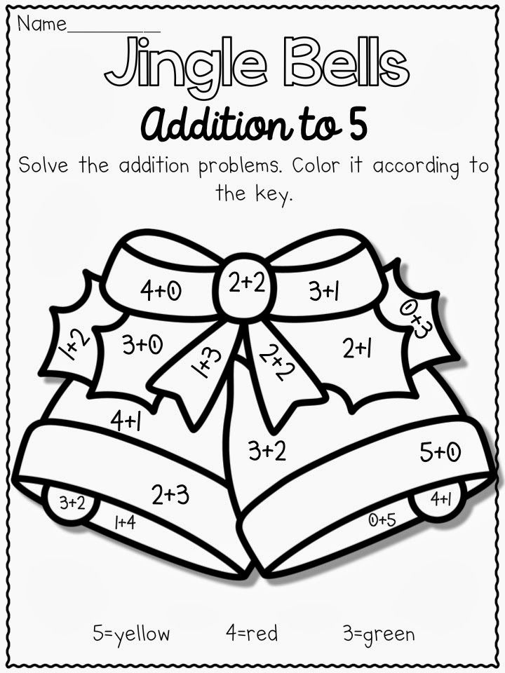 Addition color by number coloring home Coloring book for kinder