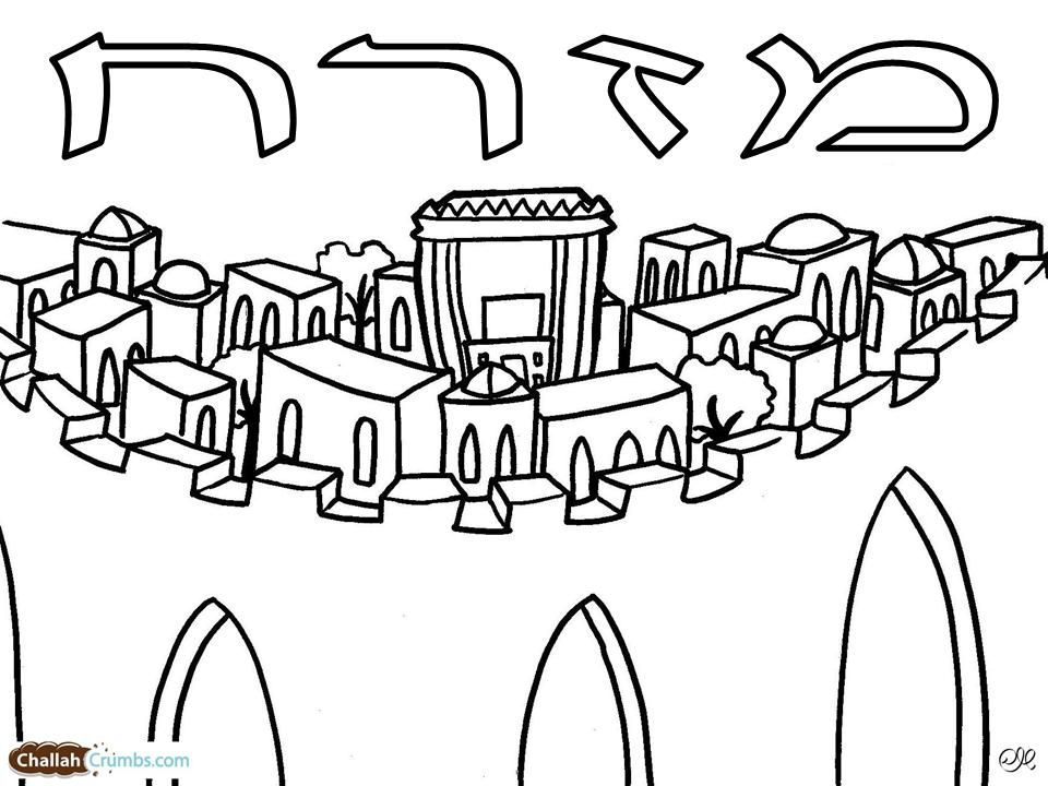 Sukkot Coloring Pages - Coloring For KidsColoring For Kids