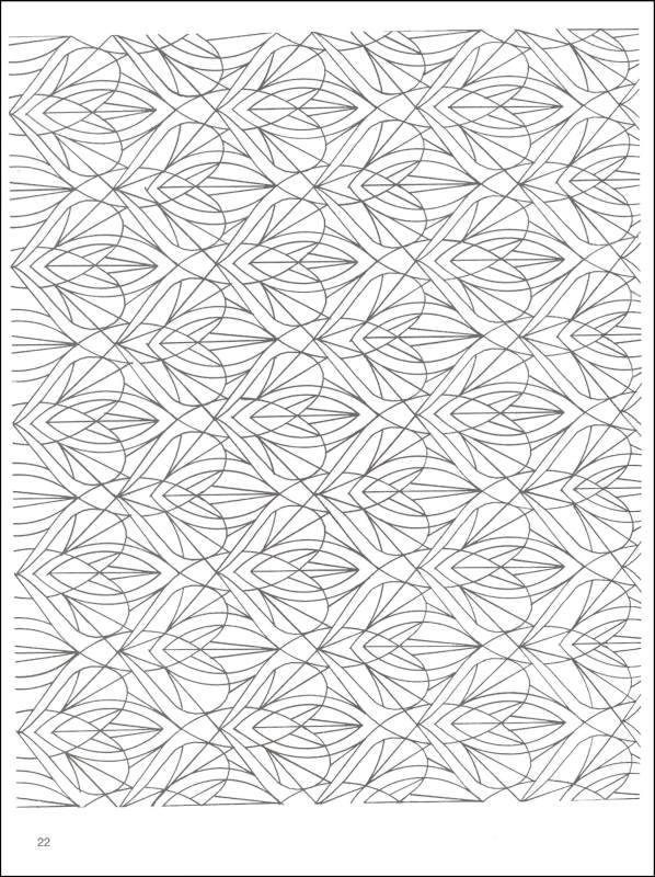 optical coloring pages - photo#38