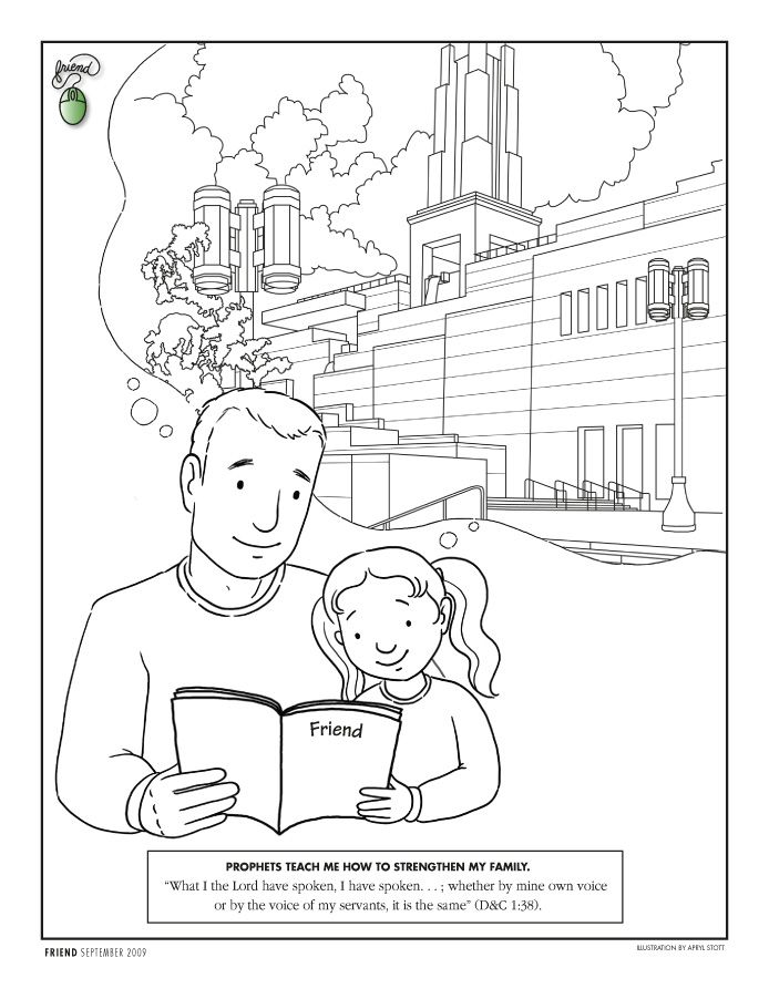 LDS Coloring Pages | 2016-2008