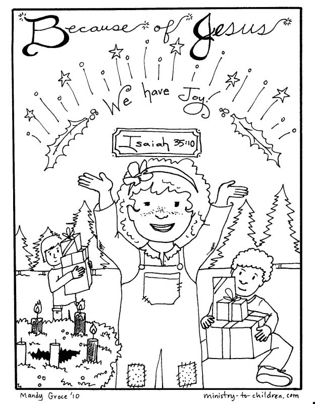 advent coloring pages for adults - photo#39