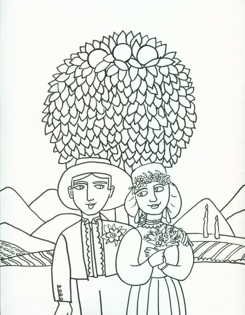 Free Mexican Folk Art Coloring Pages Coloring Page Coloring Home