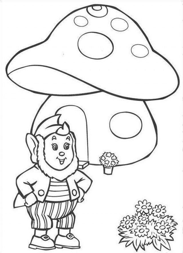 fungus coloring pages - photo#13