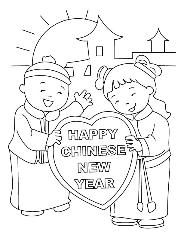 New Years Day coloring pages for free. New Years Day coloring pages ...