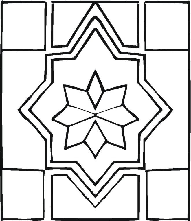 Printable Geometric Design Coloring Pages Coloring Home Design Coloring Pages Printable