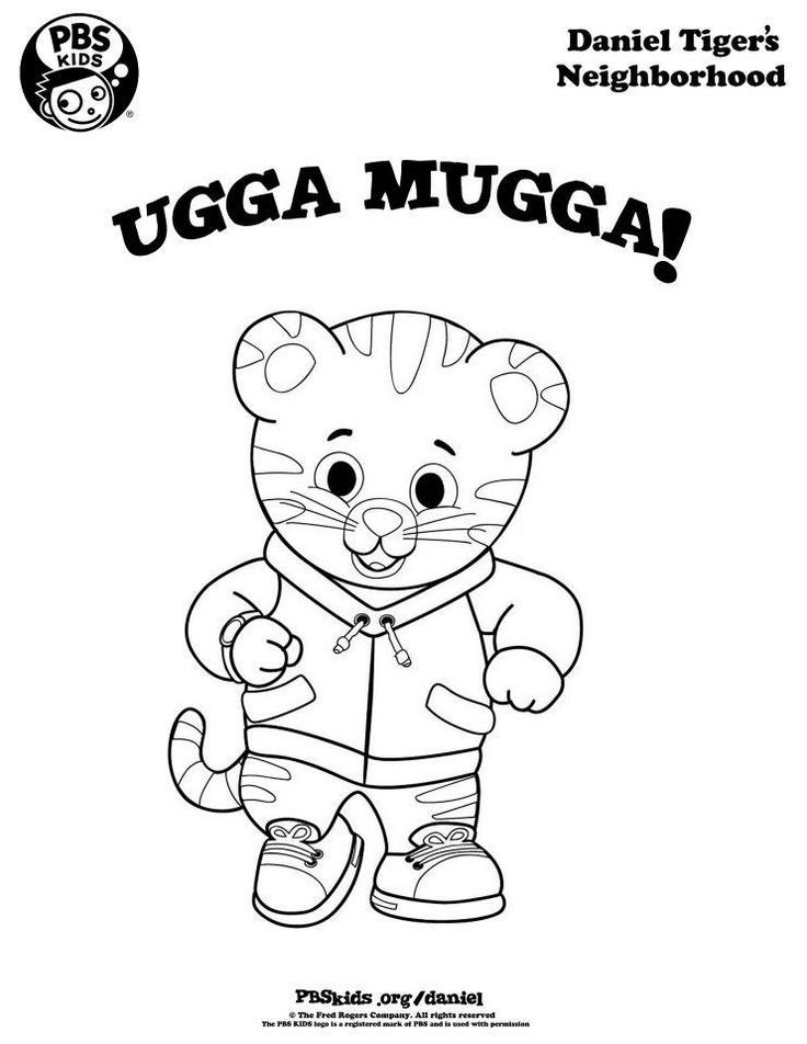 Daniel Tiger Coloring Pages Katerina