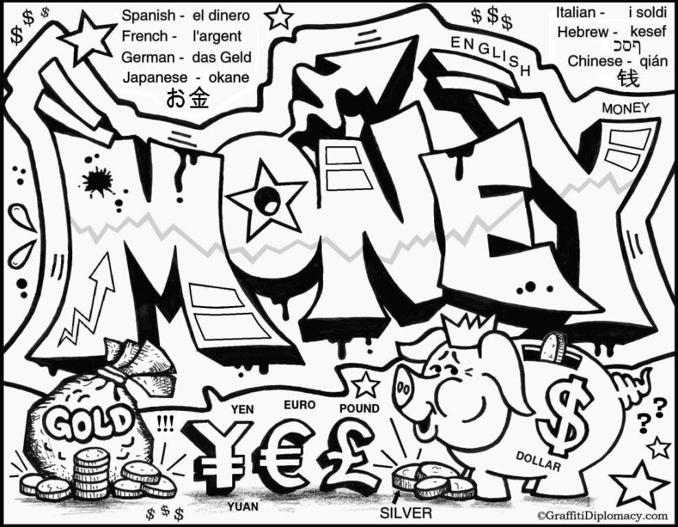 - Graffiti Coloring Pages For Adults - Coloring Home