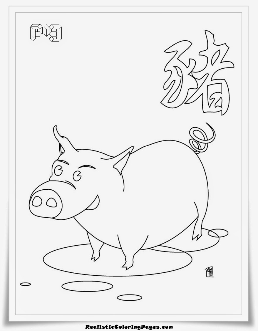 pig chinese zodiac animal coloring page coloring home. Black Bedroom Furniture Sets. Home Design Ideas