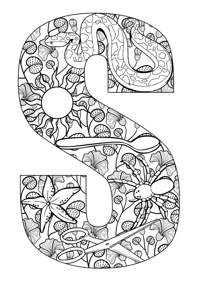 freeprintable kindergarten coloring pages - photo#27