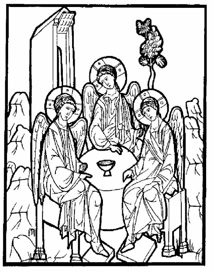 30 Best Byzantine Icon Coloring Pages images in 2020 | Byzantine ... | 937x736
