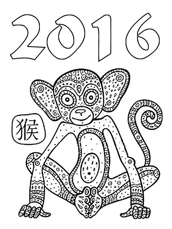 Coloring Pages For Chinese New Year Animals : Chinese new year animals coloring pages home