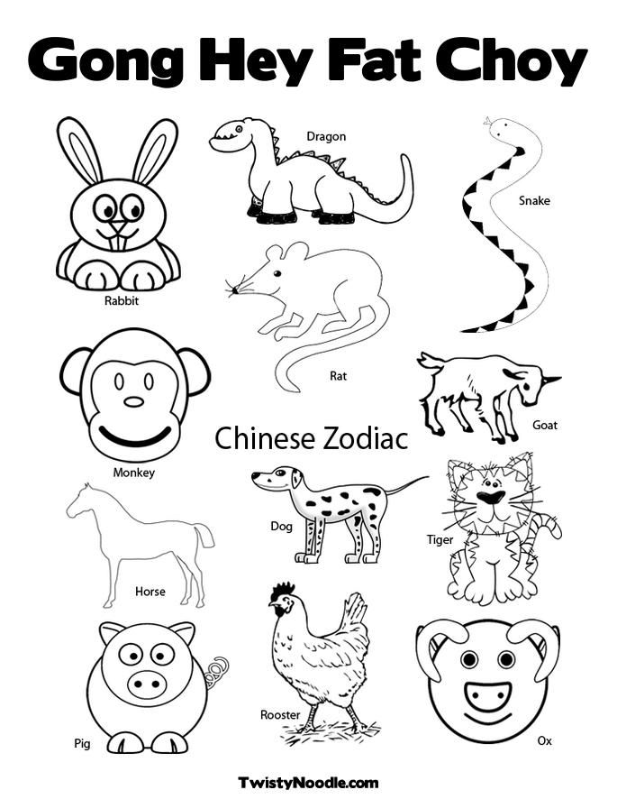 Chinese New Year Animals Coloring Pages - Coloring Home