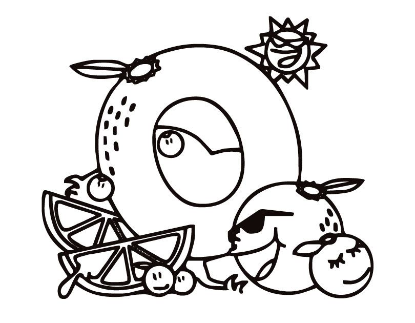 O Coloring Page O  Kiddy  coloring page