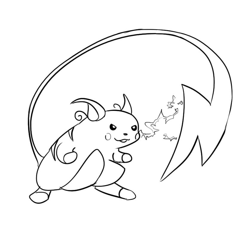 Dragon Electric Pokemon