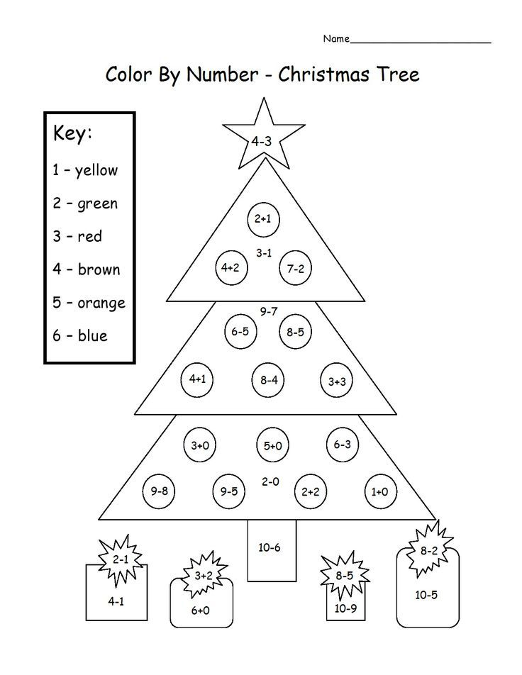 Christmas Tree Worksheets Coloring Home