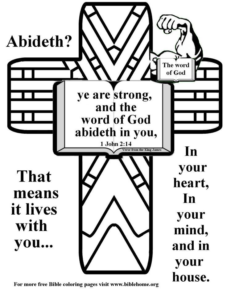 bible free coloring pages - photo#32