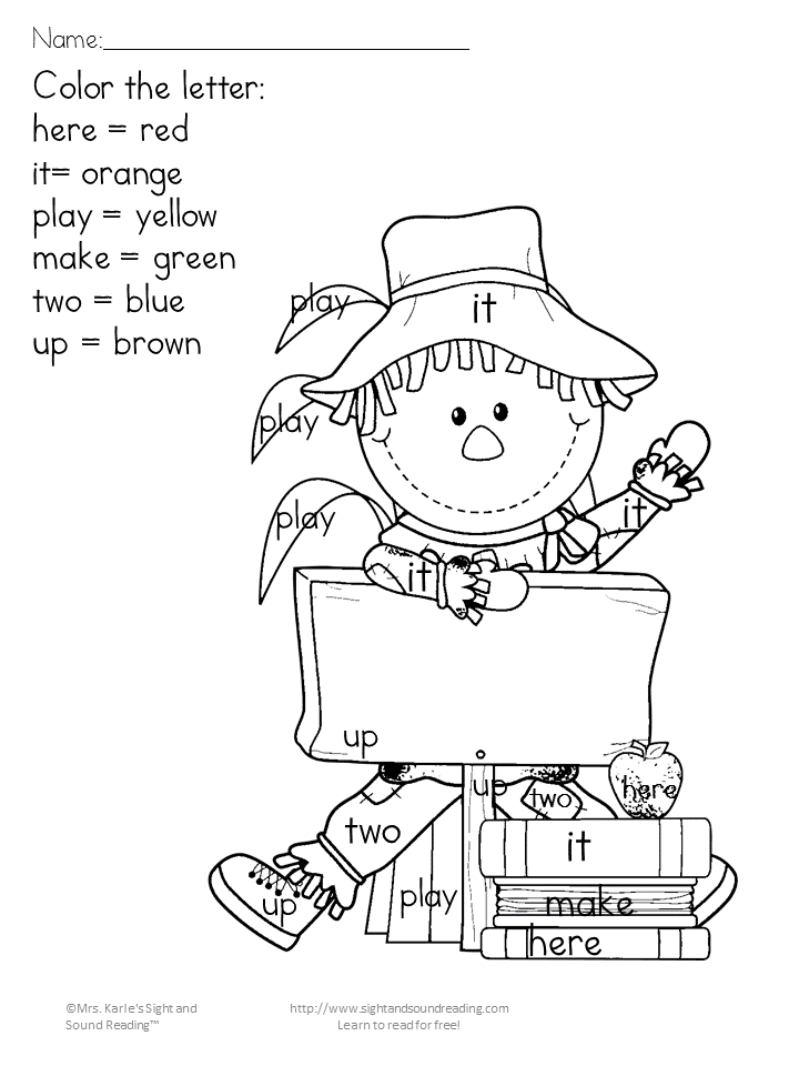 Sight words coloring pages coloring home for Sight word coloring pages