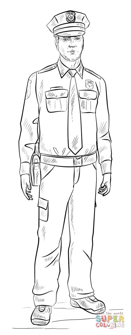Полицейский  поэтапно