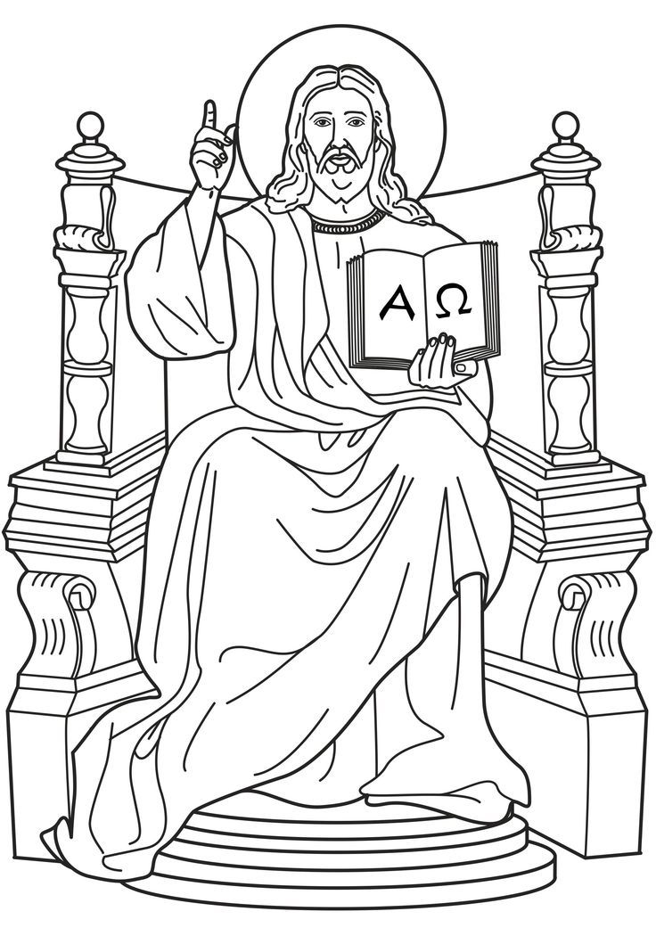 Christ The King Coloring Page - Coloring Home